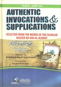 Authentic Invocations & Supplications
