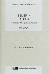 Belief in Allah: In the Light of the Qur'an and Sunnah (Islamic Creed Series, 1)