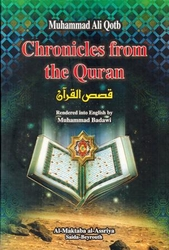 Chronicles From The Quran