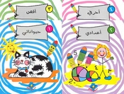 Color: Book Set of 4