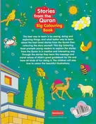 Color: Stories from the Quran BIG Coloring Book