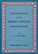 Concise Dictionary of the Persian Language (1876) Persian-English
