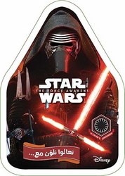Disney Star Wars The Force Awakens Color and Stickers تعالوا نلوّن مع