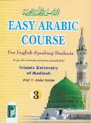 Easy Arabic Course For English Speaking Students: Book 3