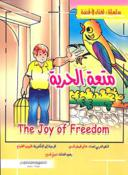 Fables-English/Arabic: The Joy of Freedom