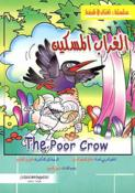 Fables-English/Arabic: The Poor Crow