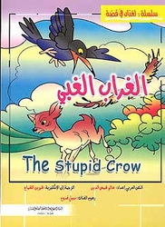 Fables-English/Arabic: The Stupid Crow