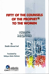 Fifty of the Counsels of the Prophet (s) to the Women
