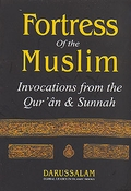 Fortress of the Muslim (English-Palm Size)