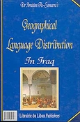 Geographical Language Distribution in Iraq