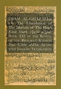 Ghazali on the Elucidation of the Marvels of the Heart