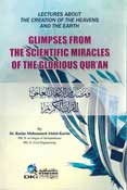 Glimpses from the Scientific Miracles of the Glorious Quran