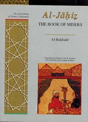 Great Books of Islamic Civilization: The Book of Misers (Jahiz/H/C)