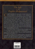Great Books of Islamic Civilization: The Life of the Prophet Muhammad Vol. 3