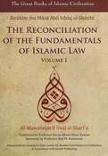 Great Books of Islamic Civilization: The Reconciliation of the Fundamentals of Islamic Law Vol 1