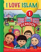 I Love Islam Textbook: Level 1 (With CD)