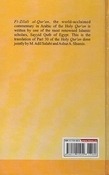 In the Shade of the Qur'an Volume 30