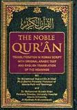 Interpretation of the Meanings of The Noble Quran (Large/Transliteration)