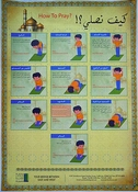 Islamic Poster: How to Pray with Arabic, English, and Transliteration (JBS)