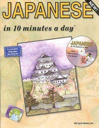 JAPANESE in 10 minutes a day® with CD-ROM
