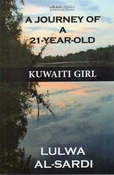 Journey of a 21-Year-Old Kuwaiti Girl (En)