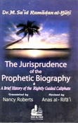 Jurisprudence of the Prophets Biography