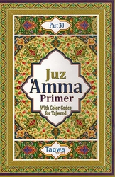 Juz 'Amma Primer: with Color Codes for Tajweed