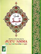 Juz Amma with color coded Tajweed Rules