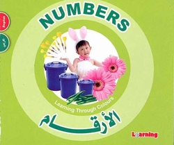 Learning Through Colors Series - Numbers