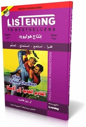 Listening to Bestsellers: Book + CD: The Chee-Chalker