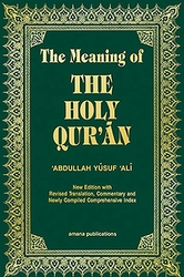 Meaning of the Holy Qur'an