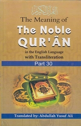 Meaning of The Noble Quran Part 30 (Ar-En-Transliteration)