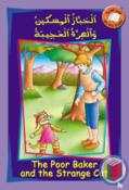 My Big Story: The Poor Baker and the Strange Car: English-Arabic  11 x 16.5'