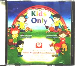 Nasheed for Young Children CD15