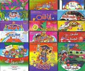 Nasheed for Young Children - SET of 15