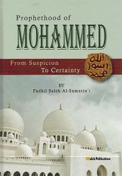 Prophethood of Mohammed: From Suspicion to Certainty