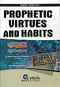 Prophetic Virtues and Habits