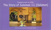 Prophets sent by Allah: The Story of Sulaiman