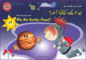 Qisa al-Kanz-Treasure Series - Why Not Another Planet?