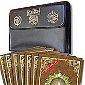 Qur'an Tajweed divided mosque size XXL 1/30 w/Case