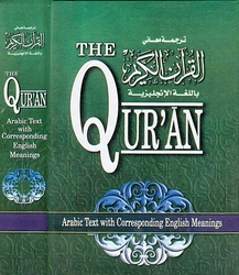 Quran: Arabic Text with Corresponding English Meanings (Hardcover Lrg,)