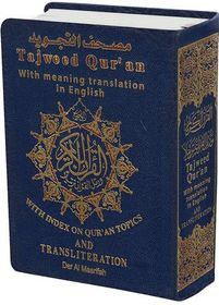Quran Tajweed (A/E/R) 8.5 x 12 cm (3.2 x 4.8 in) w/ Meaning in English and transliteration