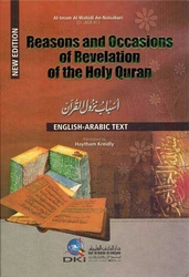 Reasons and Occasions of Revelation of the Holy Quran (Naisaburi)