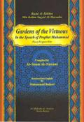 Riyad al-Salihin Min Kalam Sayyid al-Mursalin (Gardens of the Virtuous, HC 1 vol Assrya)