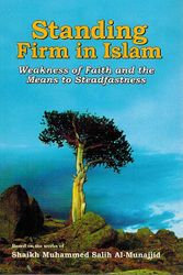Standing Firm in Islam