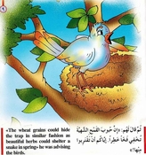 Stories for Children:  The Trap  الفخ