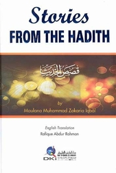 Stories From the Hadith - Qisas al-Hadith
