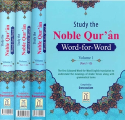 Study the Noble Qur'an Word-for-Word (3 Vols)