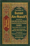 Sunan al-Nasa'i (6 vol Med) Arabic-English