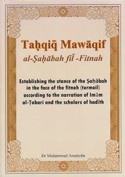 Tahqiq Mawaqif Sahabah (En): Investigating the Standpoint of the Sahabah